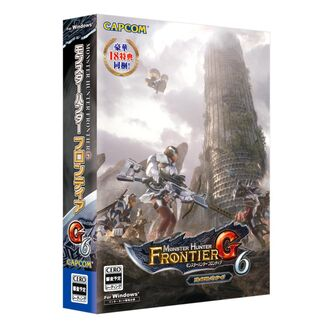 Box Art-MHF-G6 PC.jpg