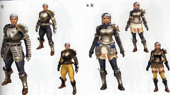 File:Steel Armor(Blade).jpg