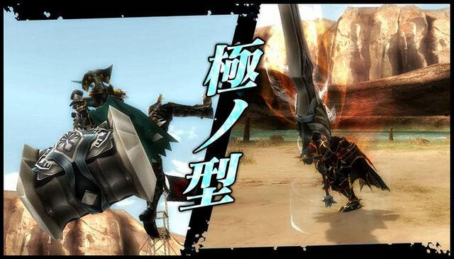 File:FrontierGen-Extreme Style Screenshot 001.jpg