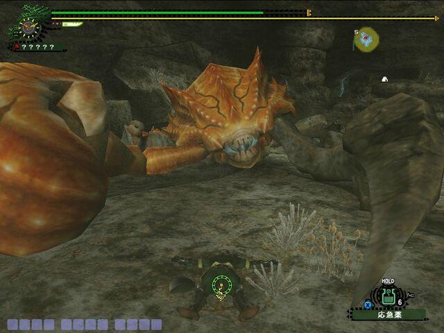 File:FrontierGen-Taikun Zamuza Screenshot 002.jpg