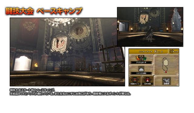 File:MH4-Arena Screenshot 004.png