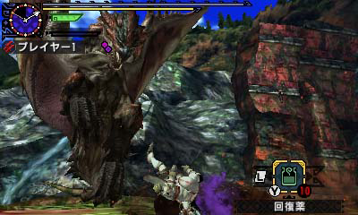 File:MHGen-Rathalos Screenshot 004.jpg