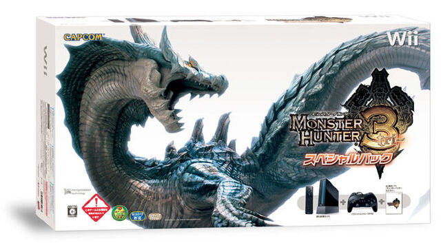 File:MH3-JP-Wii-bundle.jpg