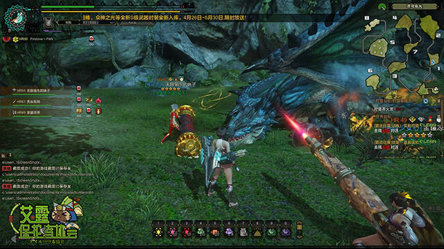File:MHO-Azure Rathalos Screenshot 017.jpg