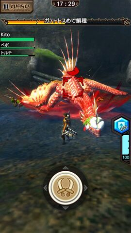 File:MHXR-Seabream Plesioth Screenshot 007.jpg