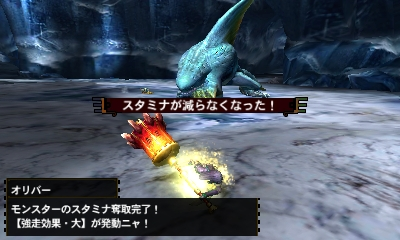 File:MH4U-Zamtrios Screenshot 003.jpg