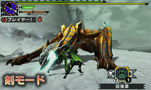File:MHX-Tigrex Screenshot 002.png