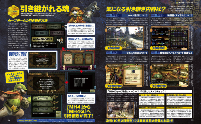 File:MH4G-Famitsu Scan 10-09-14 004.png