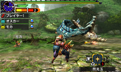 File:MHGen-Lagiacrus Screenshot 005.jpg