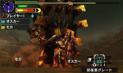File:MHGen-Uragaan Screenshot 002.jpg