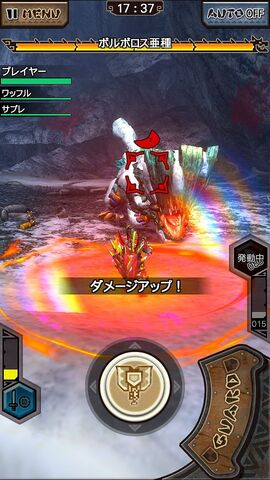 File:MHXR-Jade Barroth Screenshot 006.jpg