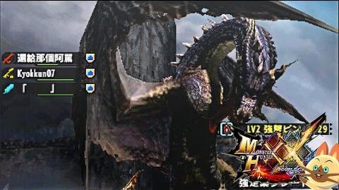 MHXX G★4 実況 伝説の黑龍 ミラボレアス モンスターハンターダブルクロス