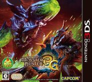 Box Art-MH3G N3DS JPN