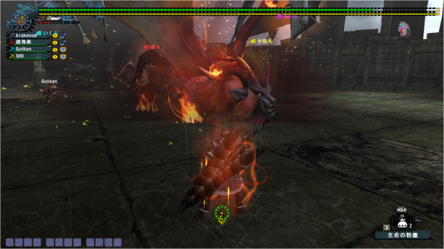 File:Supremacy teostra flamed up and angry ^v^b.png