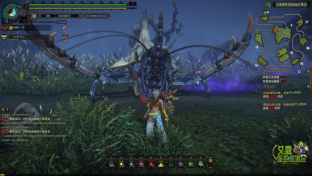 File:MHO-Shogun Ceanataur Screenshot 022.jpg
