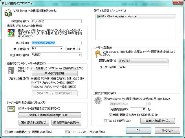 File:Scresho.jpg