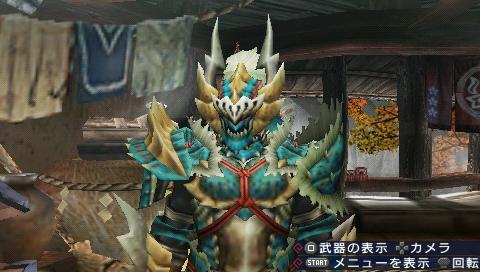 File:Jinouga Armor.jpg