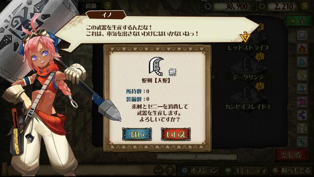 File:MH-M-Screenshot 021.jpg