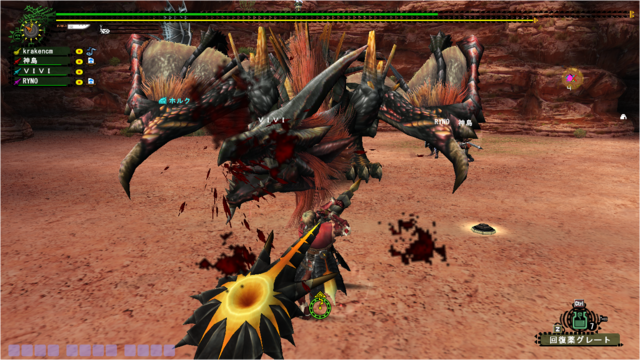 File:FrontierGen-HC Berukyurosu Screenshot 006.png