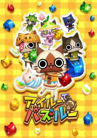 File:Box Art-FP PSP Textless.jpg
