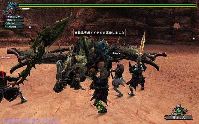 File:FrontierGen-Berukyurosu Screenshot 001.png