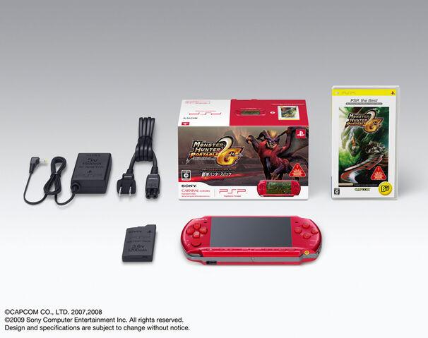 File:Hardware-MHP2G PSP 002.jpg