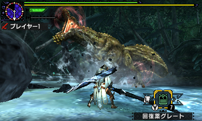 File:MHGen-Hyper Deviljho Screenshot 003.jpg