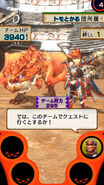 MHSP-Rathalos Screenshot 003