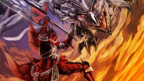 File:Kingdom Slayer.jpg