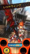 MHSP-Gameplay Screenshot 001