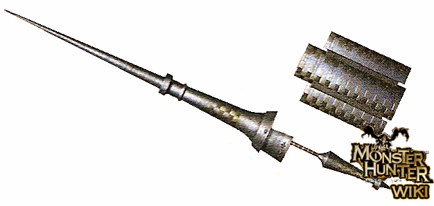 File:Rampart Lance.png