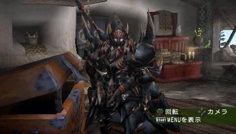 File:Akantor Armor.jpeg