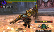 MHGen-Tigrex Screenshot 020