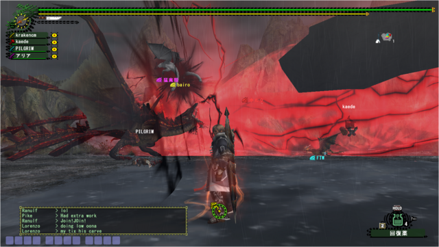 File:FrontierGen-Supremacy Doragyurosu Screenshot 001.png