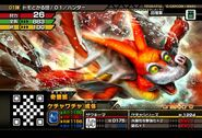 MHSP-Kecha Wacha Adult Monster Card 001