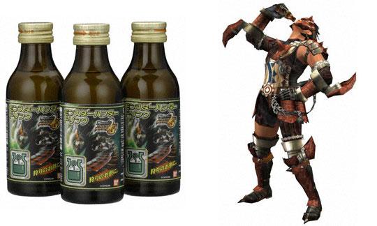 File:Monster-hunter-drink.jpg