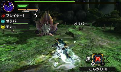 File:MHGen-Mizutsune Screenshot 010.jpg