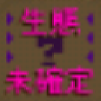 File:MH4-Frenzy Quest Icon.png