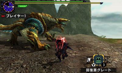 File:MHGen-Zinogre Screenshot 006.jpg