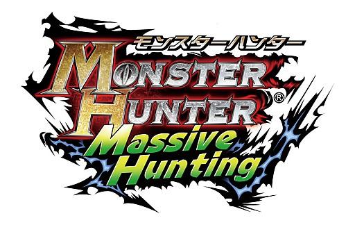 File:Logo-MHMH JP.jpg