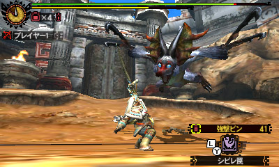 File:MH4U-Ash Kecha Wacha Screenshot 014.jpg