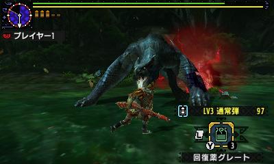 File:MHGen-Hyper Nargacuga Screenshot 001.jpg