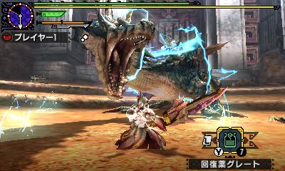 File:MHGen-Lagiacrus Screenshot 016.jpg