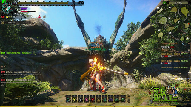 File:MHO-Azure Rathalos Screenshot 020.jpg
