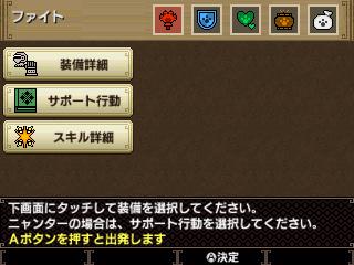 File:MHGen-Gameplay Screenshot 060.jpg
