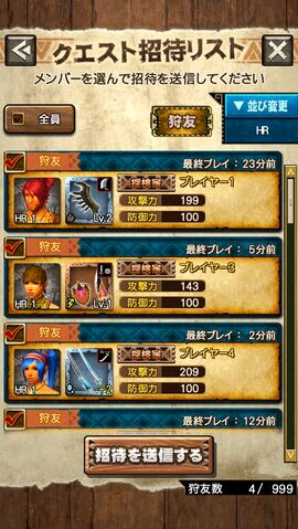 File:MHXR-Gameplay Screenshot 002.jpg