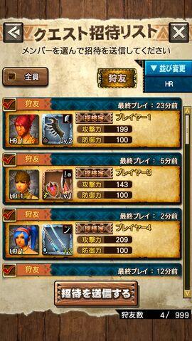 File:MHXR-Gameplay Screenshot 002.jpg