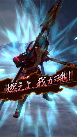File:MHXR-Gameplay Screenshot 055.jpg