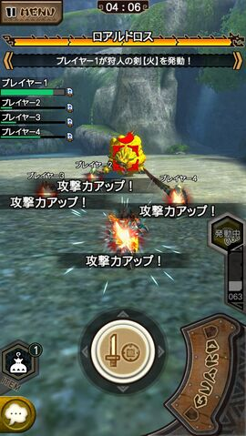 File:MHXR-Royal Ludroth Screenshot 005.jpg