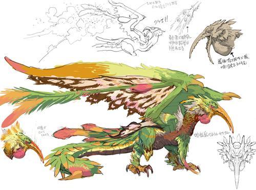File:FrontierGen-Forokururu Concept Art 001.jpg